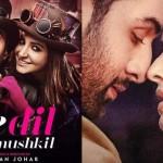 Ae Dil Hai Mushkil Chords- Arijit Singh
