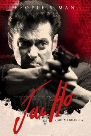 Jai Ho of love full movie download