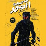 Hum Hain Insaaf Lyrics – Bhavesh Joshi Superhero