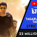 Tagaru Banthu Tagaru Lyrics in Kannada