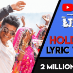 Hold On Hold On Lyrics in Kannada