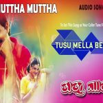 Tusu Mella Beesu Gaaliye Lyrics in English (Tutta Mutta Movie)