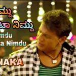 Enne Namdu Oota Nimdu Lyrics